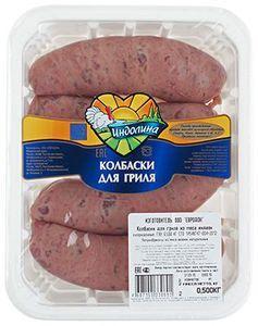 Колбаски для гриля из мяса индейки 500г