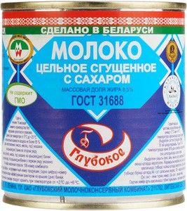 Молоко цельное сгущенное 8,5% жир., 380г