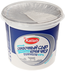 Сыр мягкий сливочный Крем Чиз 69% жир., 1,5кг