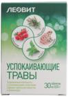Успокаивающие травы 30 таблеток