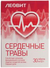 Сердечные травы 30 таблеток