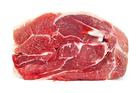 Шейка свиная замороженная ~3,5кг