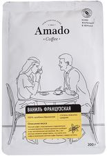 Кофе AMADO Французская ваниль  200г