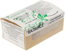 Сыр мягкий Валансе с белой плесенью 53% жир., ~180г