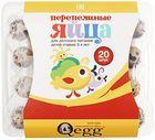 Яйца перепелиные для детей 20шт