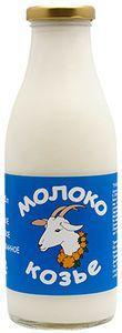 Молоко козье 2,8-5,5% жир., 525мл