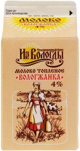 Молоко топленое Вологжанка 4% жир., 470г