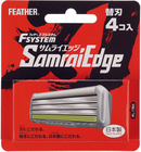 Кассеты с тройным лезвием для станка Samurai Edge