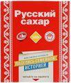 Сахар рафинад Русский сахар 0,5 кг