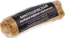 Колбаса Бикташевская ~250г
