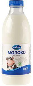 Молоко питьевое 2,5% жир., 950г