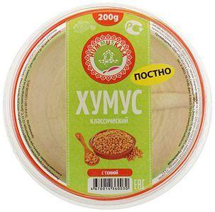 Хумус классический 200г