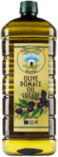 Масло оливковое для жарки 2л