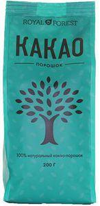 Какао-порошок натуральный 200г