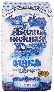 Мука пшеничная Бело-Нежная 2кг