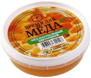 Мед цветочный натуральный 150г