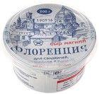 Сыр творожный Флоренция 67% жир., 200г