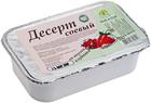 Десерт соевый Клубника 5% жир., 200г