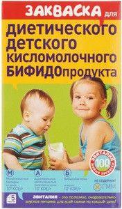 Закваска для Бифидопродукта Эвиталия 10г
