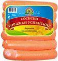 Сосиски говяжьи Успенские, 350г