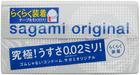 Презервативы Sagami полиуретановые 6шт