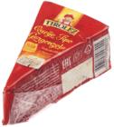 Сыр с плесенью Горгонзола 60% жир., 100г