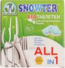Эко-таблетки для посудомоечных машин 1,2кг