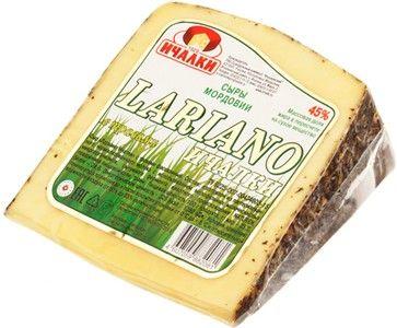 Сыр Ларьяно с травам 45% жир., ~250г