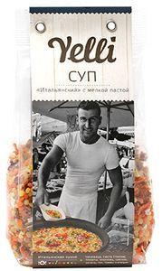 Суп Итальянский с мелкой пастой «Yelli» с мидиями и креветками как второе блюдо