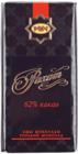 Шоколад горький 62% какао 100г