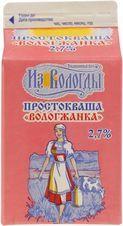 Простокваша Вологжанка 2,7% жир., 470г