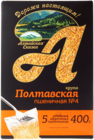 Крупа пшеничная Полтавская №4 400г