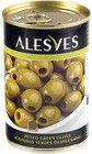 Оливки без косточки 314мл