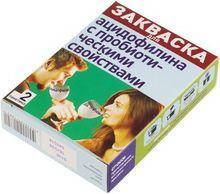 Закваска бактериальная для ацидофилина Эвиталия 4г