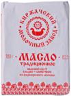 Масло сливочное традиционное 82,5% жир., 180г