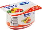 Творог Ананас-красный апельсин 6% жир., 125г