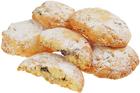 Печенье Изысканное 450г