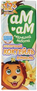 Молочный коктейль Ваниль 2,5% жир., 200мл