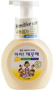 Пенное мыло для рук для чувствительной кожи 250мл