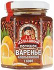 Варенье апельсиновое с кофе 240г