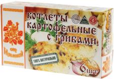 Котлеты картофельные с грибами 450г