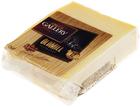 Сыр Гауда Олд Милл 48% жир., 250г