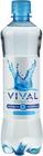 Вода питьевая Vival негазированная 0,5л