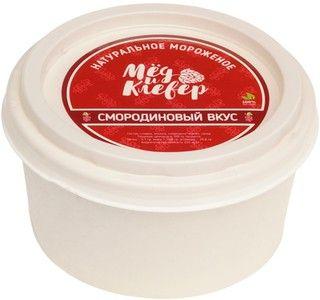 Мороженое Смородиновый вкус 100г