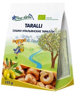Сушки итальянские Таралли 125г