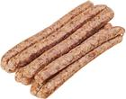 Колбаски для гриля бараньи ~650г