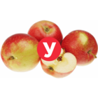 Яблоки Слава УЦЕНКА ~1кг