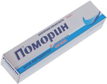 Зубная паста Анти-пародонтоз 75мл