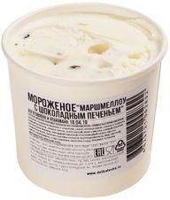 Мороженое Маршмеллоу с шоколадным печеньем 130мл