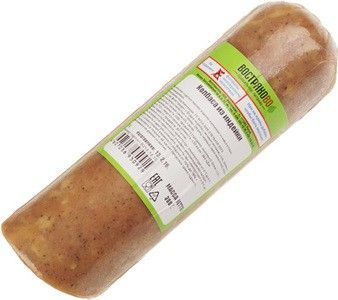 Колбаса из индейки запеченная 300г